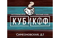 КубиКоф